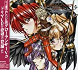 Growlanser V-Drama CD by Various Artists (2006-10-24)
