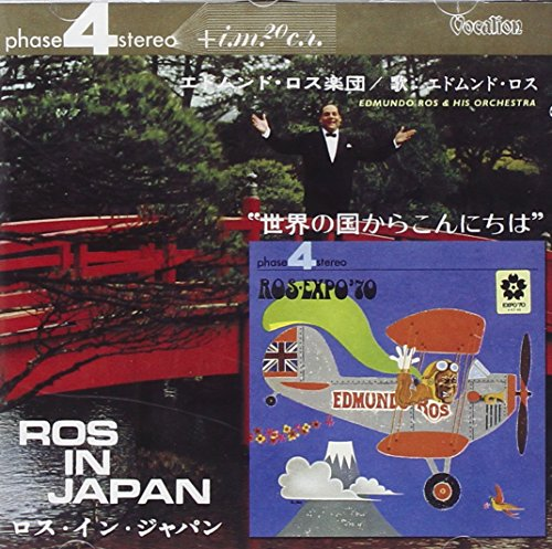 Price comparison product image Ros Expo 70 / Ros in Japan
