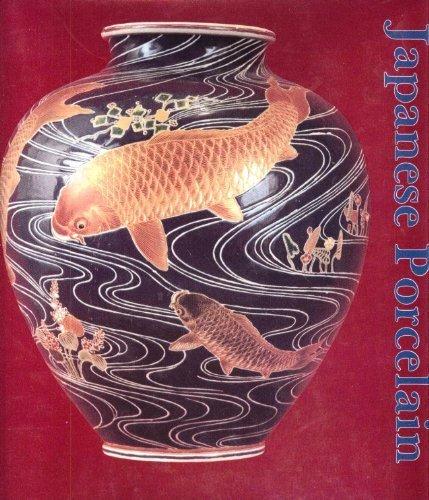 (Japanese Porcelain 1800-1950 )