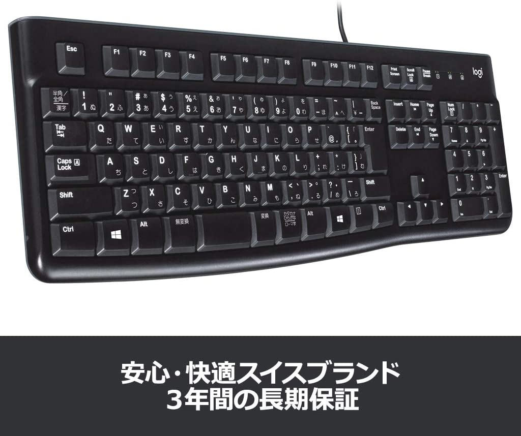 Thin Design Logicool K120 Waterproof Silent Wired USB Keyboard with Numpad