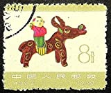 Young boy and cow China 1963 -Handmade Framed Postage Stamp Art 17369
