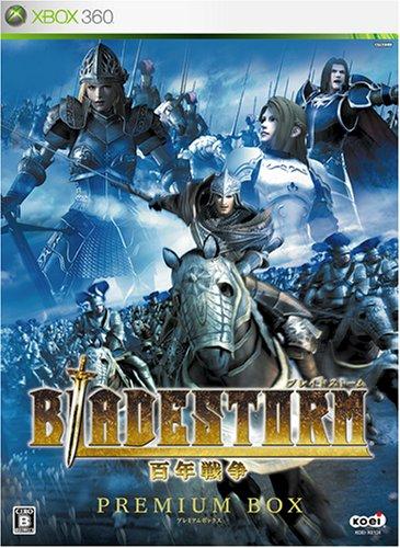 Bladestorm: The Hundred Years' War [Premium Box] [Japan Import]