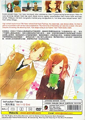 Isshuukan Friends (Vol. 1 - 12 End) (DVD, Region All) English subtitles Japanese anime