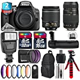 Holiday Saving Bundle for D3300 DSLR Camera + Tamron 70-300mm Di LD Lens + AF-P 18-55mm + Battery Grip + 6PC Graduated Color Filter Set + 2yr Extended Warranty + 32GB - International Version