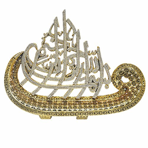 Asma ul husna 99 Names of Allah name Large Size WAW with rhinestones Islamic Art Sculpture Table Decor (Gold Tone) by Interway Trading