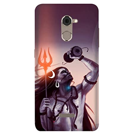newest b4352 58d02 Coolpad Note 5 Lite Back Cover/Coolpad Note 5 Lite Lord Shiva Printed Grey  Back Cover by Case Cover