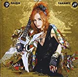 Takamiy / T. Takamizawa - Raijin (2CDS) (Type A) [Japan LTD CD] TOCT-29175