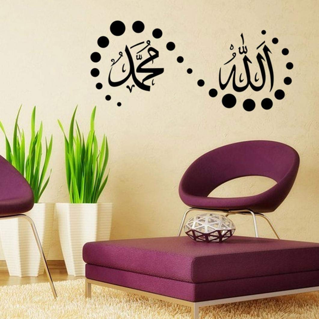 Amazoncom Nesee Wall Stickers God Allah Quran Mural Art