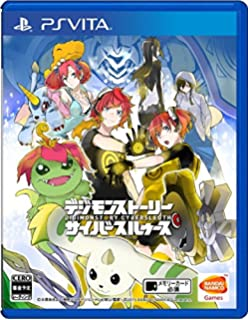 Digimon World: Next Order [PSVita][Importación Japonesa ...