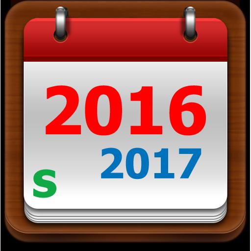 (US Calendar 2017)