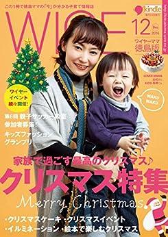 SATOH, TOSHIHIKO SATOH, NORIYUKI MONDA, SHIGEHITO NIIMI: Kindle Store