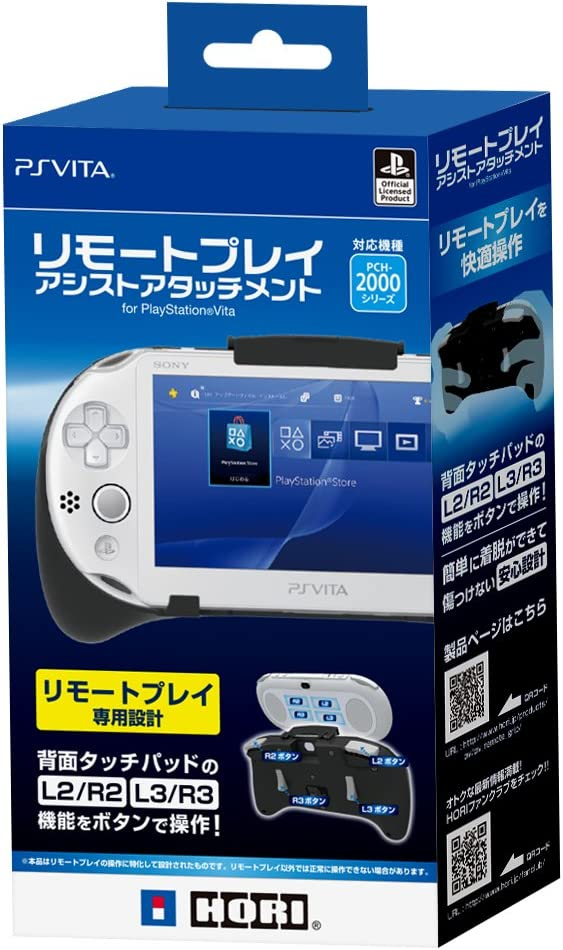 Amazon.com: HORI PS Vita 2000 L2/R2 L3/R3 Remote Play Assist ...