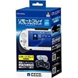 [L2 / R2, L3 / R3 buttons mounted] Remote Play assist attachment for PlayStationVita (PCH-2000)