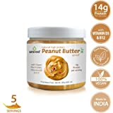 Unived Natural High Protein Peanut Butter - 250 g