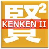 KenKen Classic II