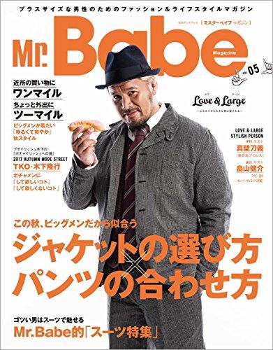 Mr.Babe 2017年Vol.5 大きい表紙画像