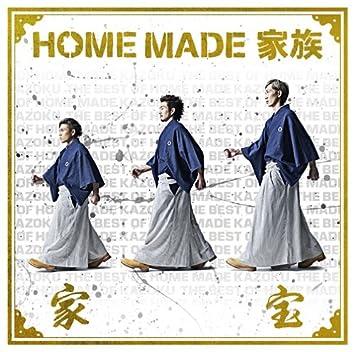 Amazon   家宝~THE BEST OF HOME...