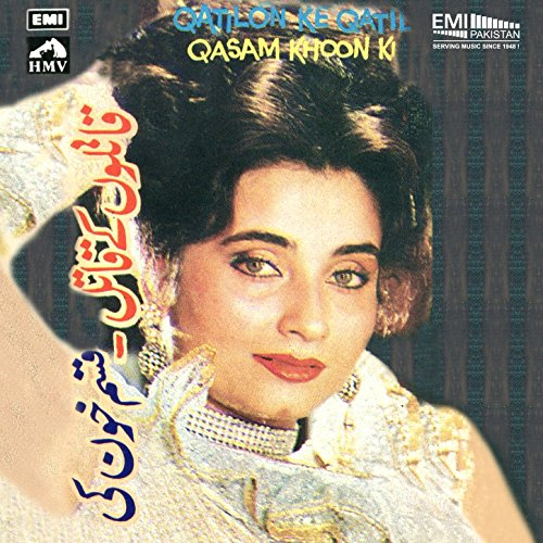 "Teri Chudiyon Ki Khankan Mp3 Song Download: Amazon.com: Main Teri Deewani (From ""Qatilon Ke Qatil"
