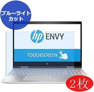【2 Pack】 Synvy Anti Blue Light Screen Protector for HP Envy x360 15-bp100 / bp152wm / bp165cl / bp194cl / bp199ms / bp100na / bp165nr / bp108tx / bp143cl / bp152nr 15.6