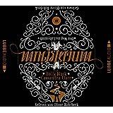 Magisterium - Der Weg ins Labyrinth: Teil 1. (Magisterium-Serie, Band 1)