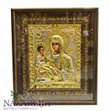 Amazing Silver 15'' Icon Of Virgin Mary With Baby Jesus 24ct Gold Jerusalem Holy Land