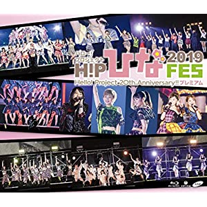 Blu-ray Disc. Hello! Project 20th Anniversary!! Hello! Project Hinafes 2019 [Hello! Project 20th Anniversary!! Premium]