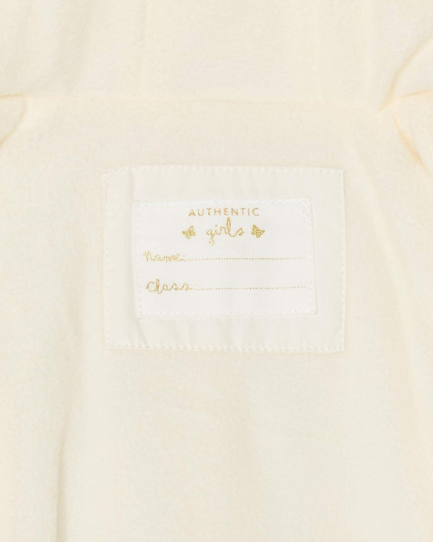 Body Unisex-Bimbi Mothercare SR Flow Padded Border Print Cream Fleece Lined