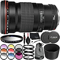Canon EF 200mm f/2.8L II USM Lens - 8PC Accessory Bundle Includes 3 Piece Filter Kit (UV, CPL, FLD) + 6 Piece Graduated Color Filter Kit + Dust Blower + Lens Cap Keeper + MORE