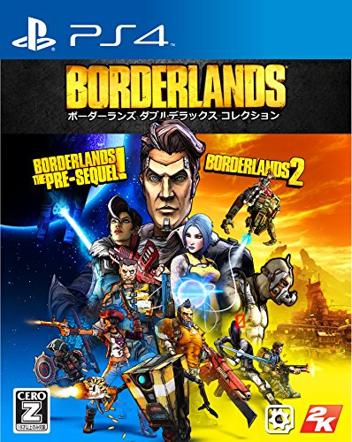 Borderlands Double Deluxe Collection
