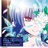 Ruka Suirenji Starring Haruka Yamazaki - Koi No Wana|Precious Nativity [Japan CD] GNCA-253
