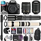 Holiday Saving Bundle for D3300 DSLR Camera + 650-1300mm Telephoto Lens + 55-200mm VR II Lens + AF-P 18-55mm + 500mm Telephoto Lens + 6PC Graduated Color Filter Set - International Version