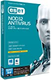 ESET NOD32 アンチウイルス (最新版) | 5PC 1年 | 更新版 | Win/Mac対応