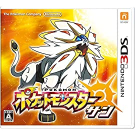 2016 Pokémon Sun Nintendo 3DS Japanese Edition Region-locked Pocket Monster Video Game[Japan Import]