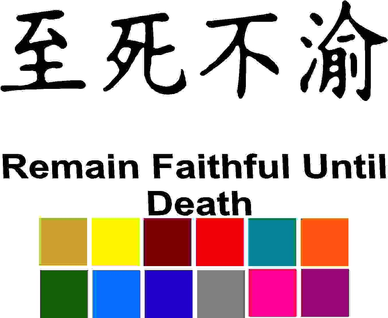 Asian Character Writing Remain Faithful Until Death Car Window Tumblers Wall Decal Sticker Vinyl Laptops Cellphones Phones Tablets Ipads Helmets Motorcycles Computer Towers V and T Gifts