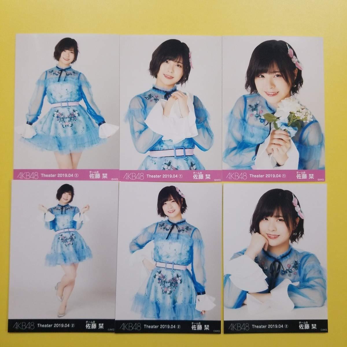 AKB48 チーム8 佐藤栞 月別生写真 2019 4月 April ①+② 6種コンプ   B07QFNFR74