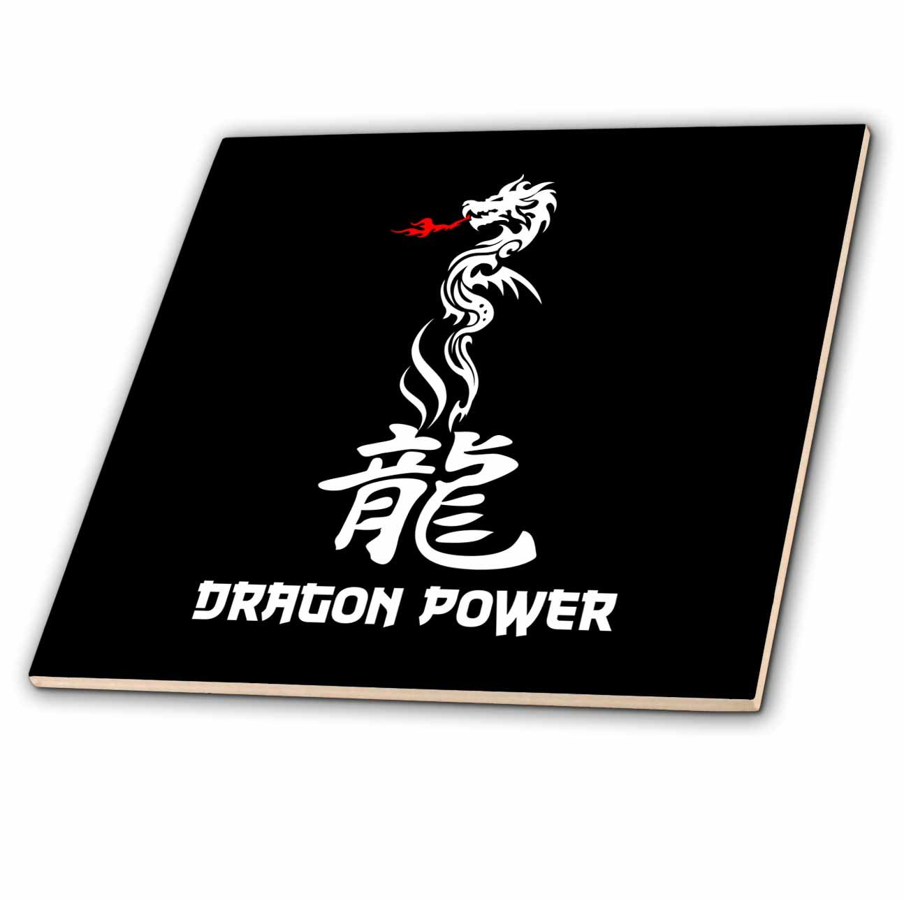 3dRose Alexis Design - Conceptual - Dragon power text, hieroglyph and shape on black background - 8 Inch Glass Tile (ct_272413_7)