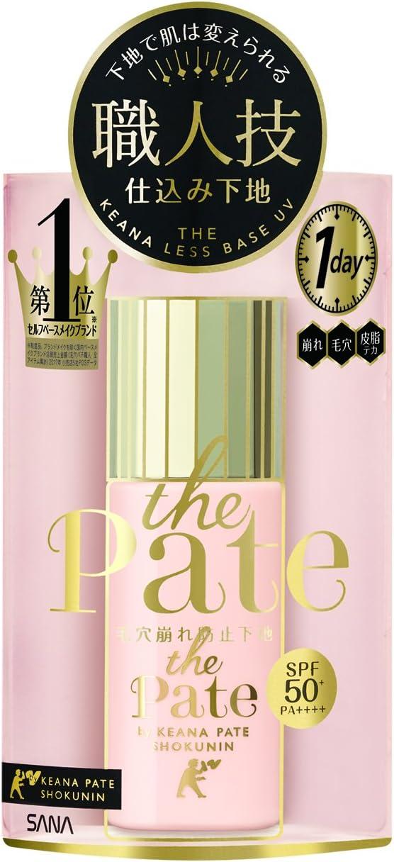 毛穴パテ職人 化粧崩れ防止下地 ピンクベース ティアローズの香り 単品 のサムネイル