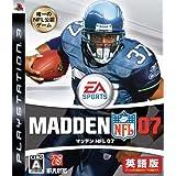 マッデン NFL 07(英語版) - PS3