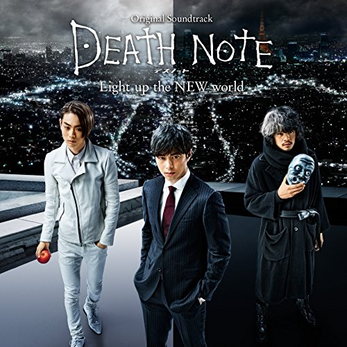 Death Note Light Up The New World - O.S.T. [Japan CD] AVCD-93507