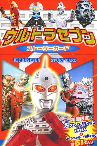 Ultraman story cards (variety)