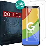 COLLOL【2枚セット】Google Pixel 4 ガラスフィルム 2019先端技術 日本旭硝子製 耐衝撃 Google Pixel 4 フィルム 高透過率99% 防指紋 Google Pixel 4 強化ガラスフィルム (Google Pixel 4)