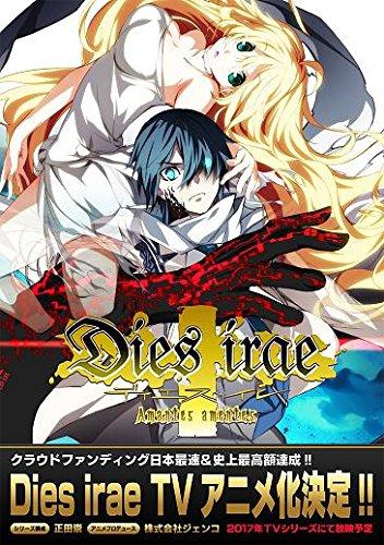 ゲームの枠を飛び越え『Dies irae』がアニメ化と世界進出開始!