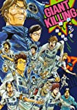 GIANT KILLING(7) (モーニング KC)