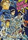 GIANT KILLING 第7巻