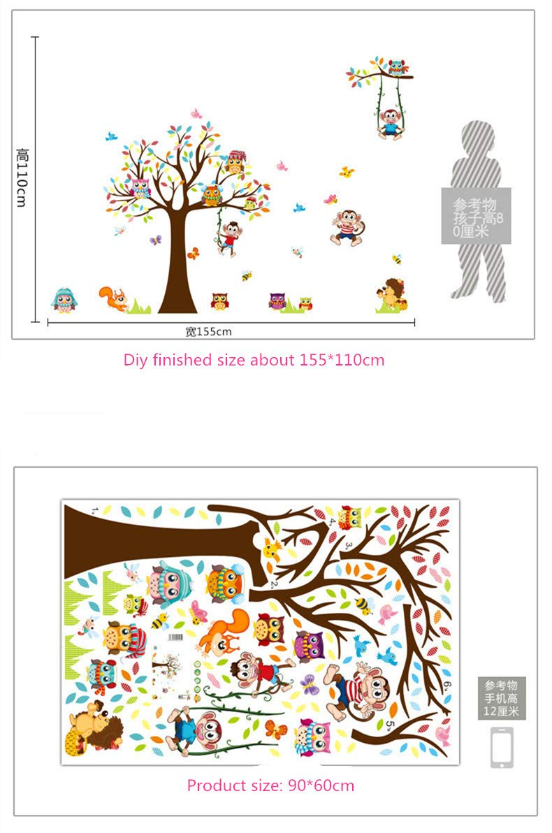 Amazon.com: Owl monkey wall sticker Cartoon Tree Animal Wall ...
