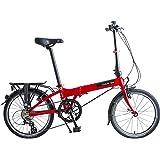 Dahon Mariner D8, Bicicleta Plegable Unisex Adulto, Rojo, 20 Pulgadas