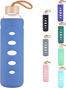 DEARRAY Sport Borosilicate Glass Water Bottle with Protective Silicone Sleeve and Unique Bamboo Lid 14oz / 25oz / 32oz