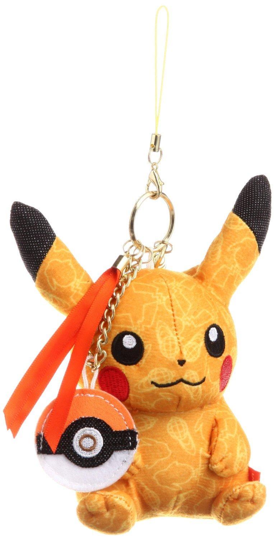 Mascot Pokemon Pikachu patchwork (BEAMSver.) (japan import)
