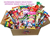 Japanese Snack Assortment 40 pcs of 32 types Full of ''DAGASHI'', ''OHIMESAMA Snack Selection'' (L)