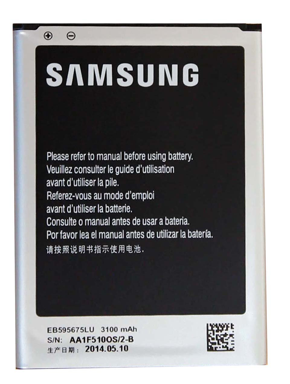 Samsung EB595675LU Original Battery (3100 mAH) for Samsung Galaxy Note 2 II N7100 CSAM7100LI02